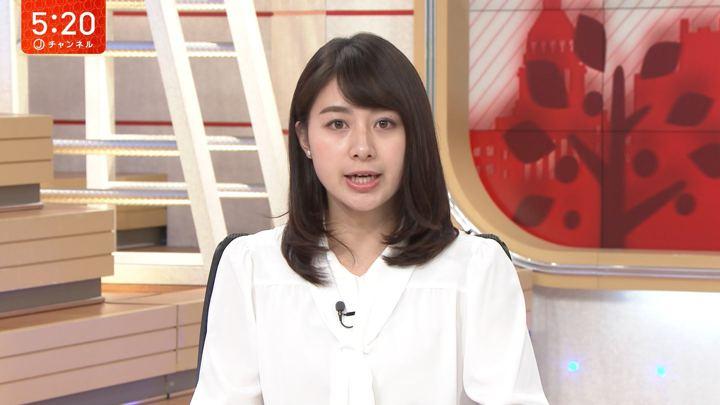 2019年01月11日林美沙希の画像04枚目