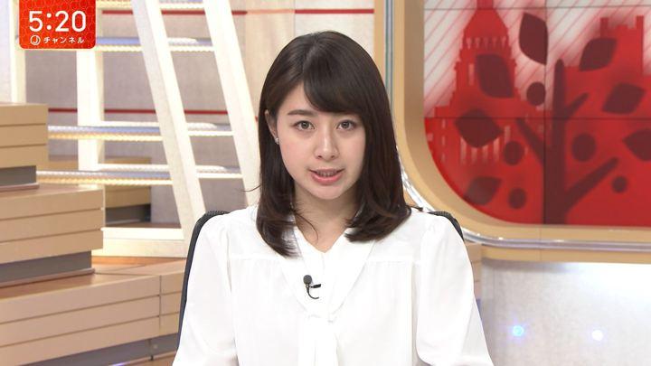 2019年01月11日林美沙希の画像05枚目