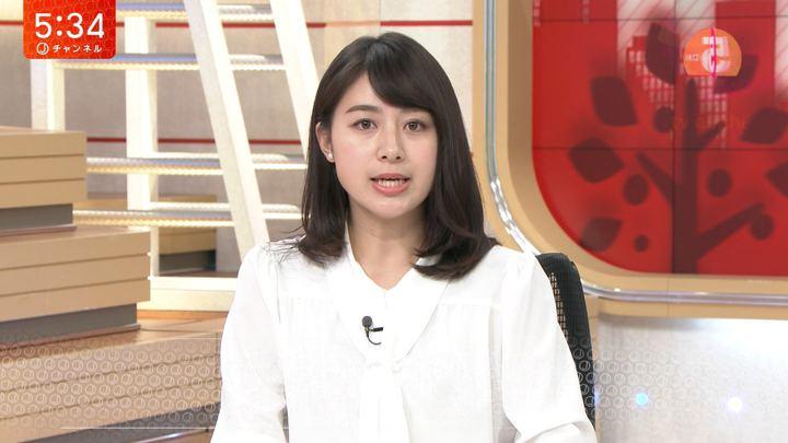 2019年01月11日林美沙希の画像08枚目