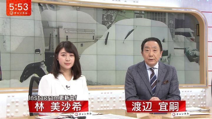 2019年01月11日林美沙希の画像10枚目