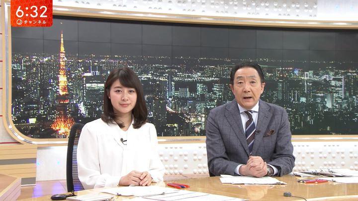 2019年01月11日林美沙希の画像13枚目