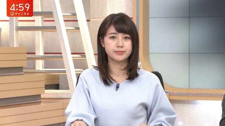 2019年01月31日林美沙希の画像04枚目
