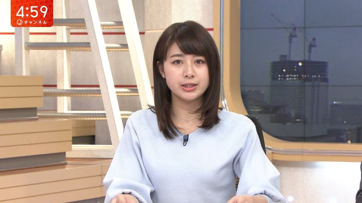 2019年01月31日林美沙希の画像05枚目