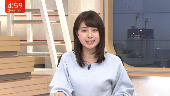 2019年01月31日林美沙希の画像06枚目