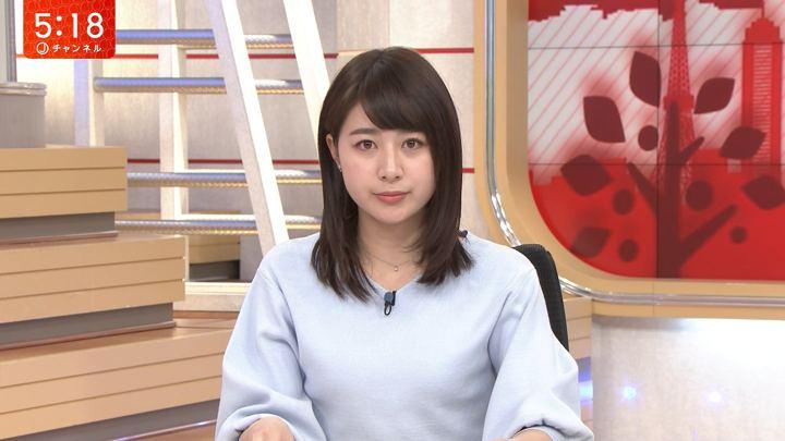 2019年01月31日林美沙希の画像14枚目