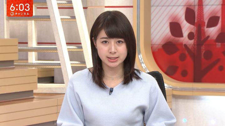 2019年01月31日林美沙希の画像17枚目