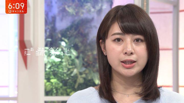 2019年01月31日林美沙希の画像22枚目