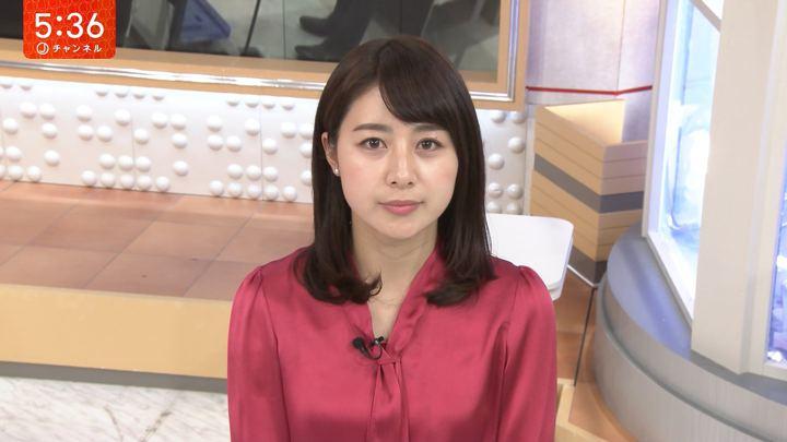2019年02月01日林美沙希の画像07枚目