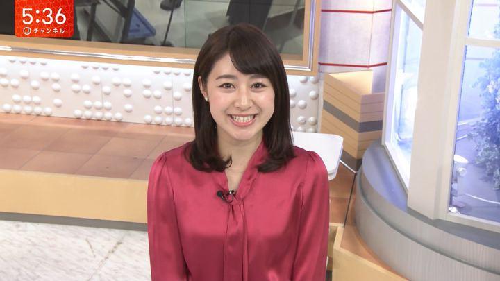 2019年02月01日林美沙希の画像08枚目