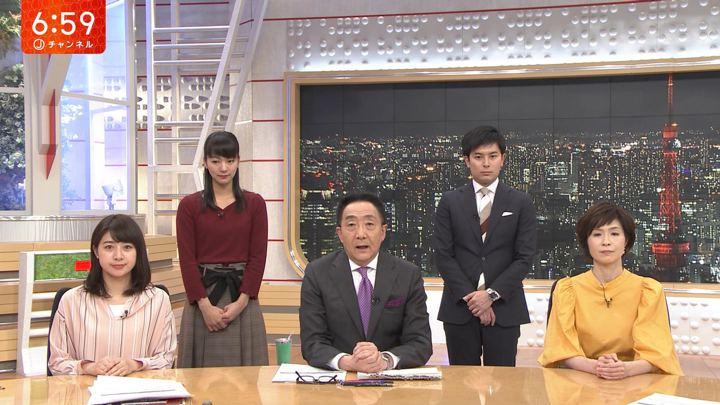 2019年02月04日林美沙希の画像20枚目