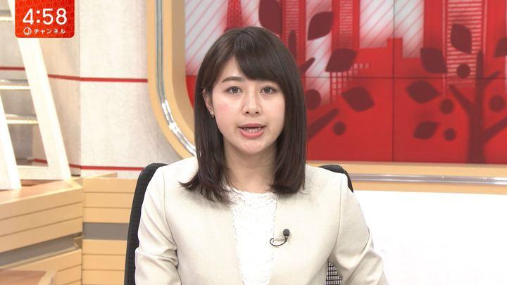 2019年02月05日林美沙希の画像02枚目