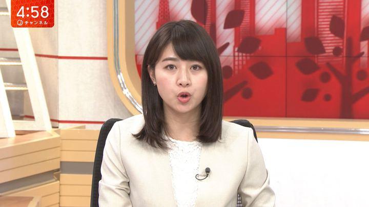 2019年02月05日林美沙希の画像03枚目