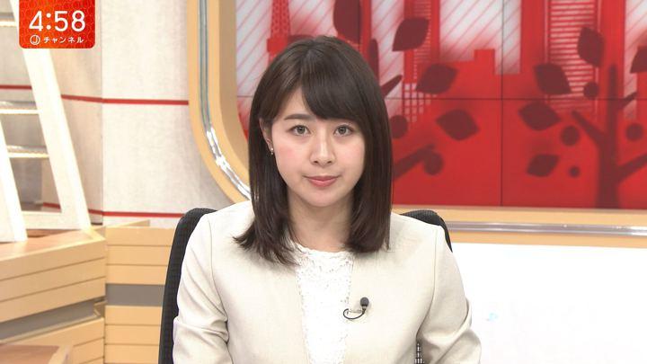 2019年02月05日林美沙希の画像04枚目