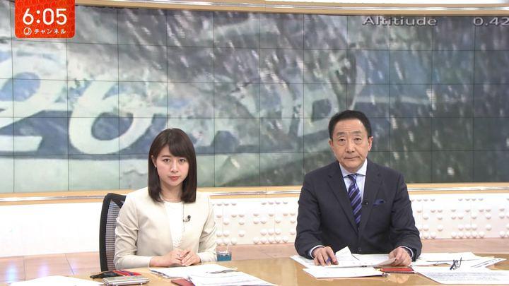 2019年02月05日林美沙希の画像11枚目