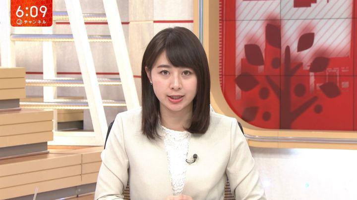 2019年02月05日林美沙希の画像13枚目