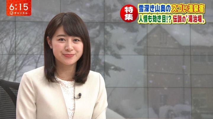 2019年02月05日林美沙希の画像15枚目