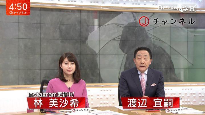 2019年02月07日林美沙希の画像01枚目