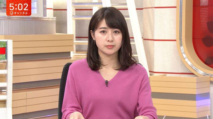 2019年02月07日林美沙希の画像02枚目