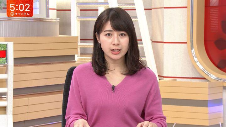 2019年02月07日林美沙希の画像03枚目