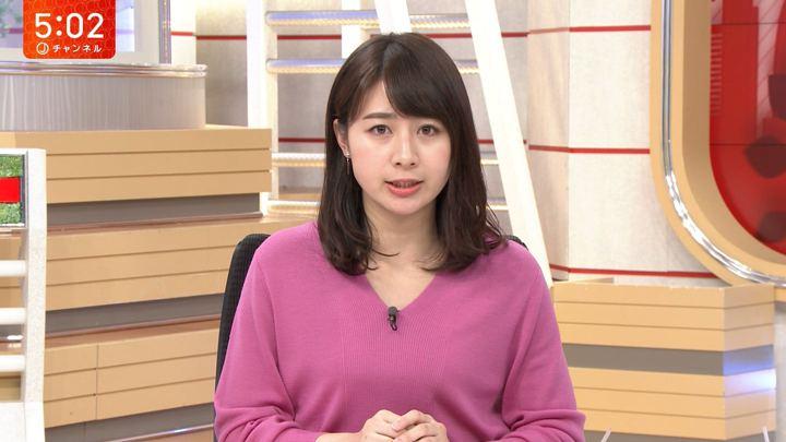 2019年02月07日林美沙希の画像04枚目