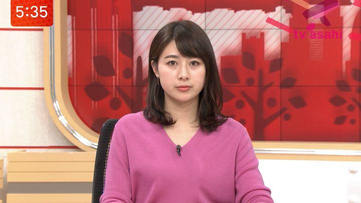 2019年02月07日林美沙希の画像08枚目