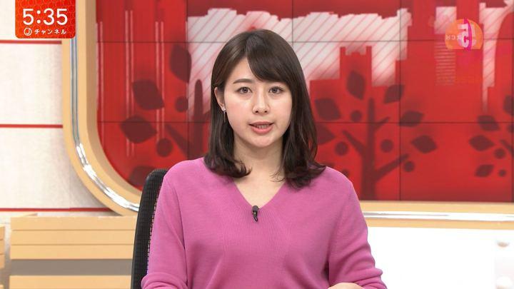 2019年02月07日林美沙希の画像09枚目