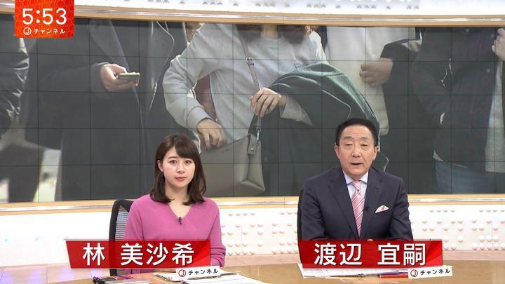 2019年02月07日林美沙希の画像10枚目