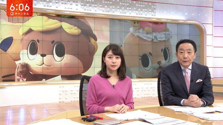2019年02月07日林美沙希の画像11枚目