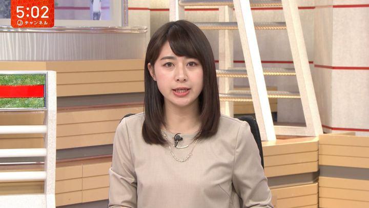 2019年02月13日林美沙希の画像04枚目
