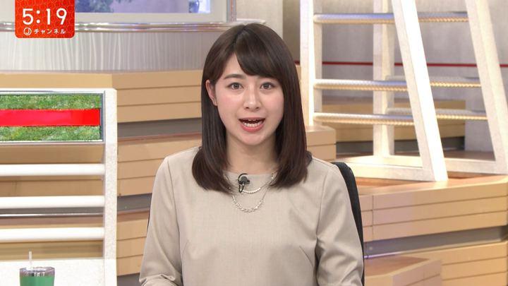 2019年02月13日林美沙希の画像09枚目