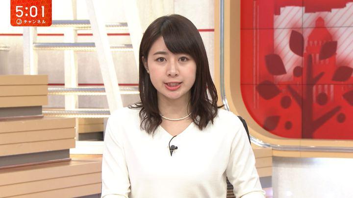 2019年02月15日林美沙希の画像05枚目