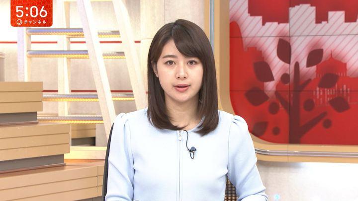 2019年02月26日林美沙希の画像01枚目