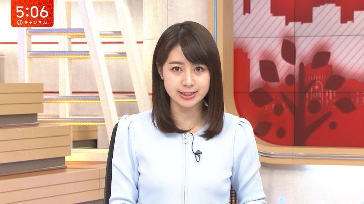 2019年02月26日林美沙希の画像02枚目