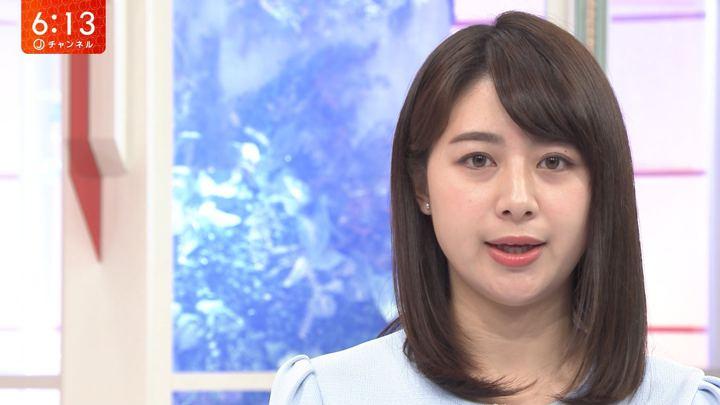 2019年02月26日林美沙希の画像10枚目