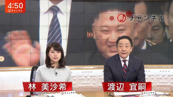 2019年02月27日林美沙希の画像01枚目