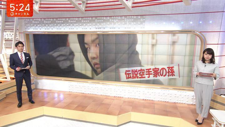 2019年02月27日林美沙希の画像04枚目