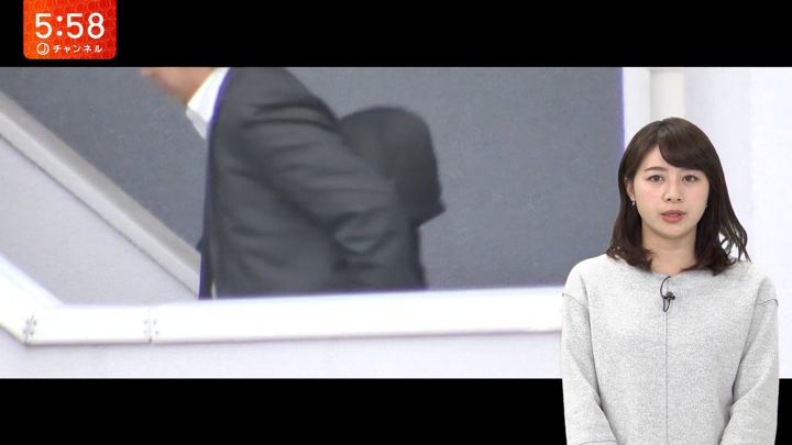 2019年02月27日林美沙希の画像07枚目