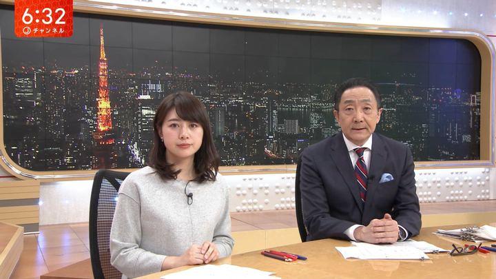 2019年02月27日林美沙希の画像11枚目