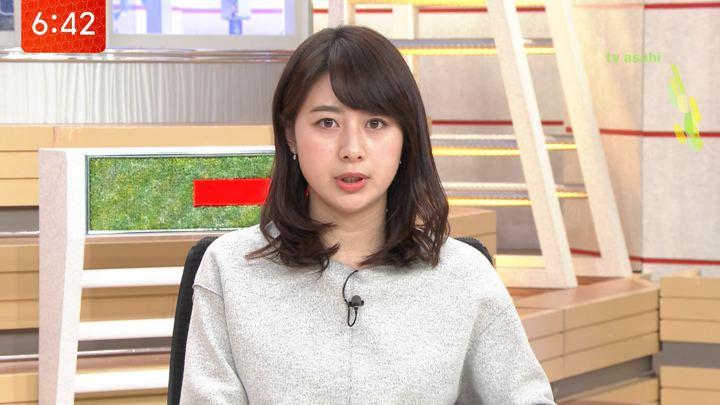 2019年02月27日林美沙希の画像12枚目