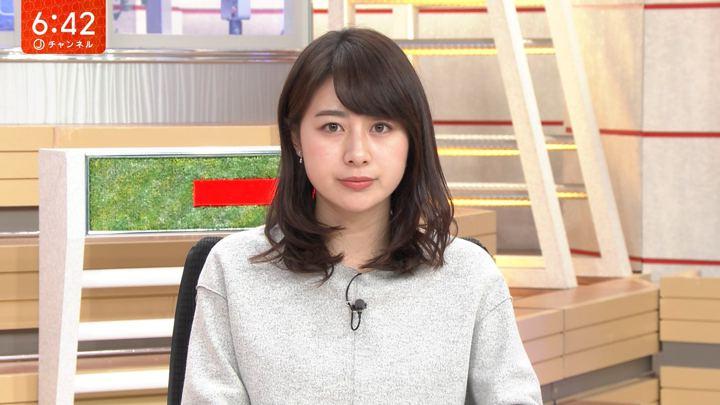 2019年02月27日林美沙希の画像13枚目