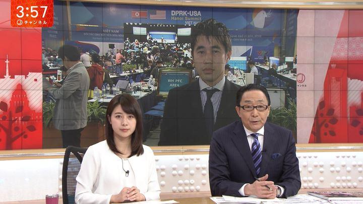 2019年02月28日林美沙希の画像02枚目