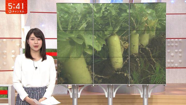 2019年02月28日林美沙希の画像09枚目