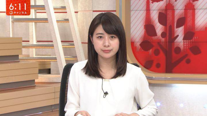 2019年02月28日林美沙希の画像13枚目