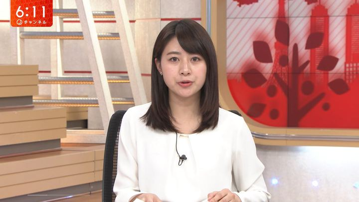 2019年02月28日林美沙希の画像17枚目