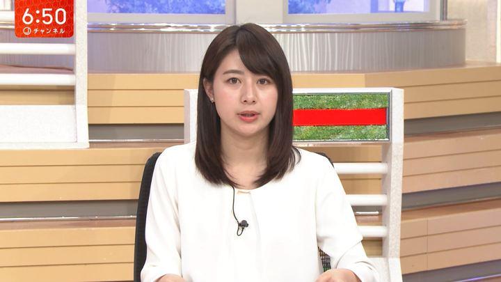 2019年02月28日林美沙希の画像22枚目