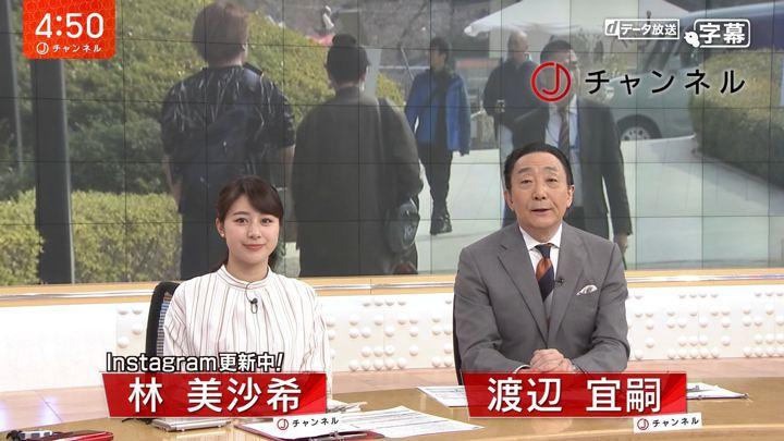 2019年03月01日林美沙希の画像01枚目