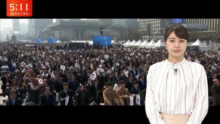 2019年03月01日林美沙希の画像02枚目