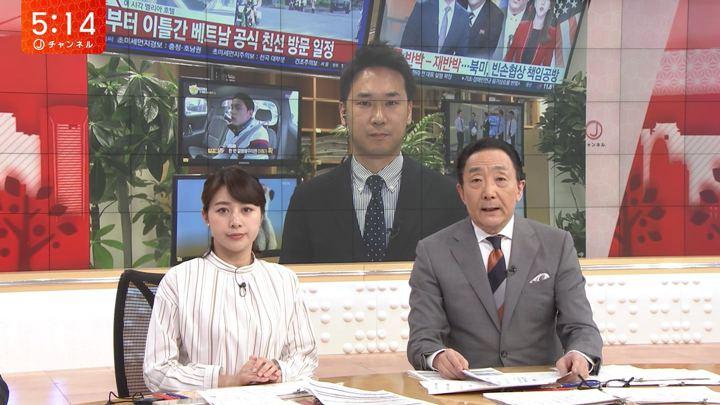 2019年03月01日林美沙希の画像03枚目