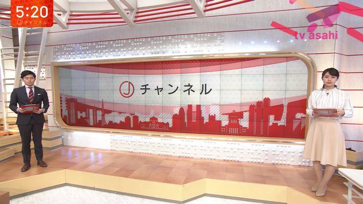 2019年03月01日林美沙希の画像04枚目