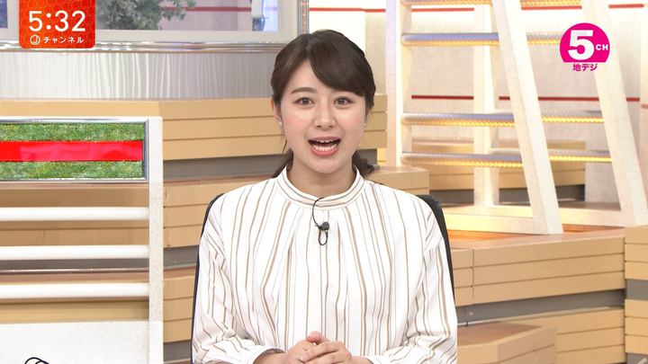 2019年03月01日林美沙希の画像07枚目